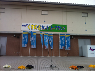 image-20130319132416.png